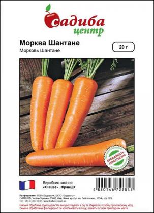 Семена моркови Шантане, 20г, Clause, Франция, семена Садиба Центр фото