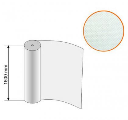 Агроволокно белое 50 UV, 1.6х100м, Agreen (Агрин) фото