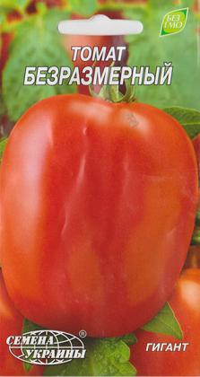 Семена томата Безразмерный, 0.1г, Семена Украины фото