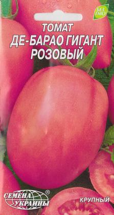 Семена томата Де-барао гигант розовый, 0.5г, Семена Украины фото