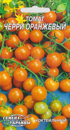 Семена томата Черри оранжевый, 0.1г, Семена Украины фото