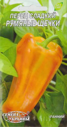 Семена перца Румяные щечки, 0.3г, Семена Украины фото
