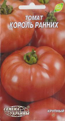 Семена томата Король ранних, 0.1г, Семена Украины фото