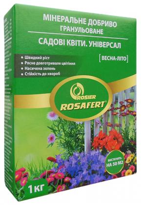 Комплексное минеральное универсальное удобрение для садовых цветов Rosafert (Росаферт), 1кг, NPK 15.15.15, Весна-Лето, Rosier SA фото