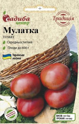 Семена томата Мулатка, 0.1г, Украина, семена Садиба Центр Традиція фото