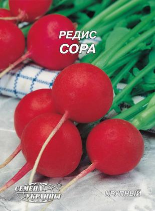 Семена редиса Сора, 20г, Семена Украины фото