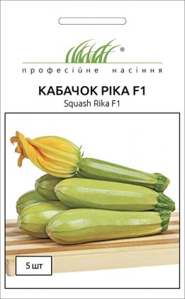 Семена кабачка Рика, 5шт, United Genetics, Италия, Професійне насіння фото
