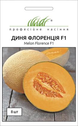Семена дыни Флоренция F1, 8шт, United Genetics, Италия, Професійне насіння фото