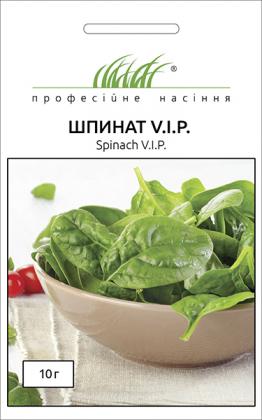 Семена шпината VIP, 10г, Nong Woo Bio, Южная Корея, Професійне насіння фото