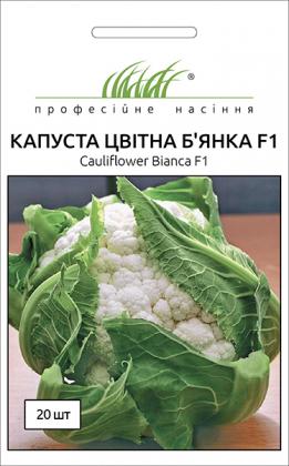 Семена капусты цветной Бьянка F1, 20шт,  Nong Woo Bio, Корея, Професійне насіння фото
