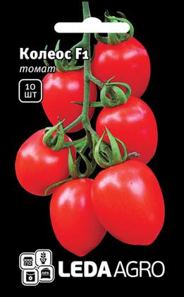 Семена томата Колеос F1, 10шт, Yuksel, Турция, семена Леда Агро фото