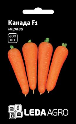 Семена моркови Канада F1, 400шт, Bejo, Голландия, семена Леда Агро фото