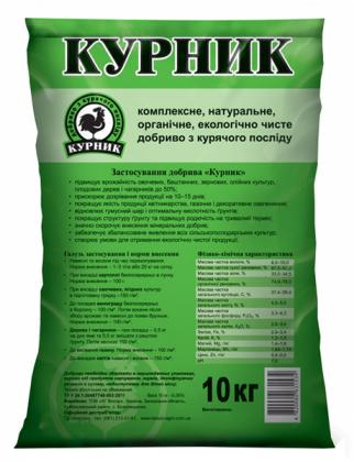Органическое удобрение Курнык, 10кг фото
