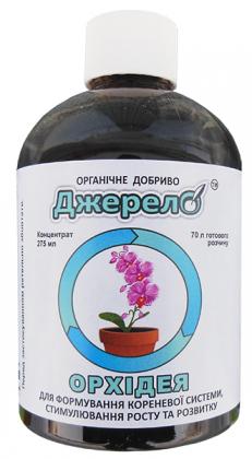 Органическое удобрение для орхидей Джерело, 275мл фото