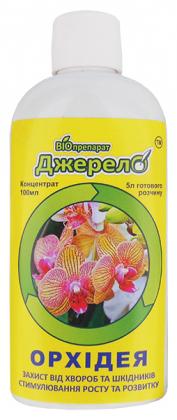 Биопрепарат для орхидей Джерело, 100мл фото