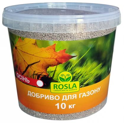 Комплексное минеральное удобрение для газона TM ROSLA, 10кг, NPK 5.15.30,  Осень, Arvi Fertis (Арви Фертис) фото
