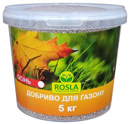 Комплексное минеральное удобрение для газона TM ROSLA, 5кг, NPK 5.15.30, Осень, Arvi Fertis (Арви Фертис) фото