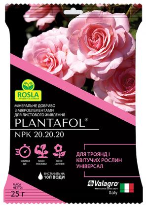 Комплексное минеральное универсальное удобрение для роз и цветущих растений, Plantafol (Плантафол), 25г, NPK 20.20.20, TM ROSLA (Росла) фото