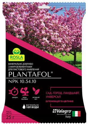 Комплексное минеральное универсальное удобрение для ландшафта, сада и огорода, Plantafol (Плантафол), 25г, NPK 10.54.10, TM ROSLA (Росла) фото