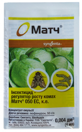 Инсектицид Матч, 4мл, Syngenta (Сингента) фото