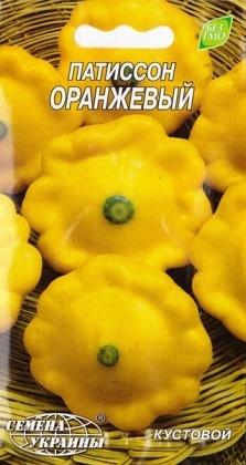 Семена патиссона Оранжевый, 3г, Семена Украины фото