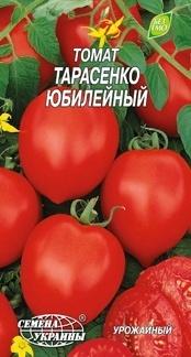 Семена томата Тарасенко юбилейный, 0.2г, Семена Украины фото
