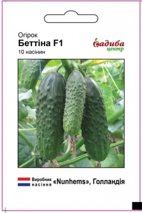 Семена огурца Беттина F1, 10шт, Nunhems, Голландия, семена Садиба Центр фото