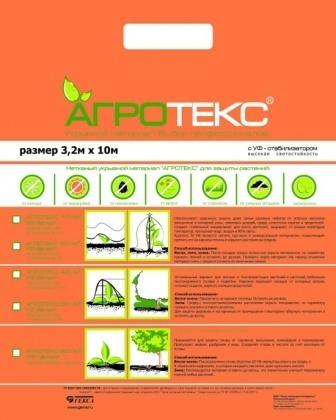 Агроволокно белое 30 UV, 3.2x10м, Агротекс фото
