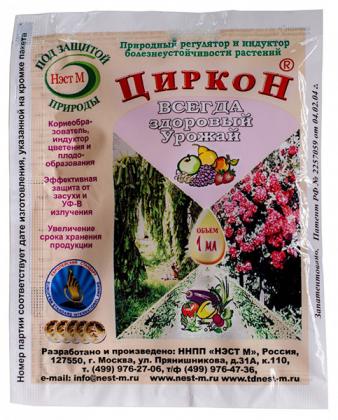 Регулятор роста растений Циркон, 1мл фото