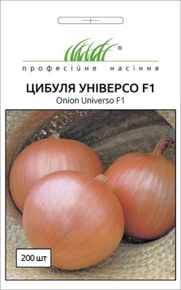 Семена лука Универсо, 200шт, Nunhems, Голландия, Професійне насіння фото