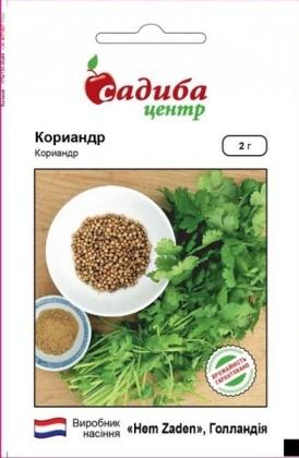 Семена кориандра, 2г, Hem, Голландия, семена Садиба Центр фото