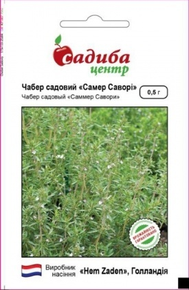 Семена чабера Саммер Савори, 0.5 г, Hem, Голландия, Садиба Центр фото