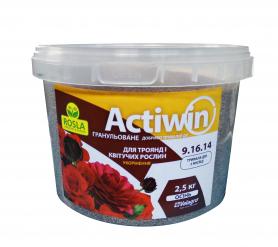 Комплексное минеральное удобрение для роз Actiwin (Активин), 2.5кг, NPK 9.16.14+ME, Осень, 2 мес., TM ROSLA (Росла) фото