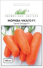 Семена моркови Чикаго F1, 400шт, Wing seed, Голландия, Професійне насіння фото