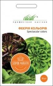 Семена салатаного микса Феерия цветов, 30шт, Rijk Zwaan, Голландия, Професійне насіння фото