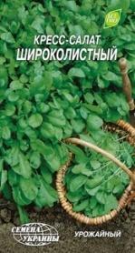 Семена кресс-салата Широколистный, 1г, Семена Украины фото