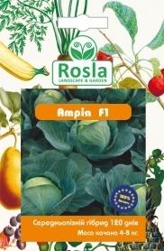 Семена капусты б/к Атрия F1, 20шт, Seminis, Голландия, Семена TM ROSLA (Росла) фото