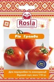 Семена томата Рио Гранде, 50шт, Clause, Франция, Семена TM ROSLA (Росла) фото