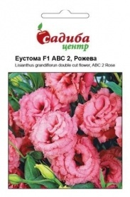 Семена эустомы ABC 2 F1, розовая махровая, 10шт, Pan American, США, Садиба Центр фото