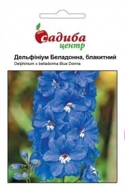 Семена дельфиниума Беладонна голубого, 10шт, Pan American, США, Садиба Центр фото