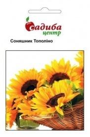 Семена подсолнуха Тополино, 0.5г, Hem, Голландия, Садиба Центр фото