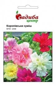 Семена шток розы Королевская смесь, 0.2г, Hem, Голландия, Садиба Центр фото