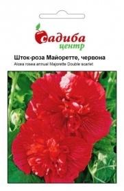 Семена шток розы Майоретте, красная, 0.2г, Hem, Голландия, Садиба Центр фото
