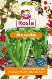 Семена сельдерея черешкового Малахит, 0.3г, Semco Junior, Черногория, Семена TM ROSLA (Росла) фото