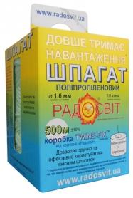 Шпагат полипропиленовый 1.0 ктекс, 500 м/бобина фото