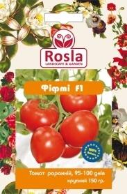 Семена томата Фифти F1, 10шт, Semco Junior, Черногория, Семена TM ROSLA (Росла) фото