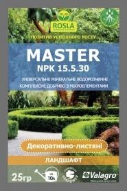 Комплексное минеральное удобрение для декоративно-лиственных растений, ландшафт, Master (Мастер), 25г, NPK 15.5.30, TM ROSLA (Росла) фото