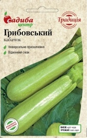 Семена кабачка Грибовский, 2г, Украина, семена Садиба Центр Традиція фото
