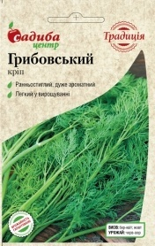 Семена укропа Грибовский, 3г, Украина, семена Садиба Центр Традиція фото