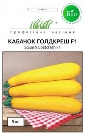 Семена кабачка Голдкреш F1, 5шт, Wing seed, Голландия, Професійне насіння фото